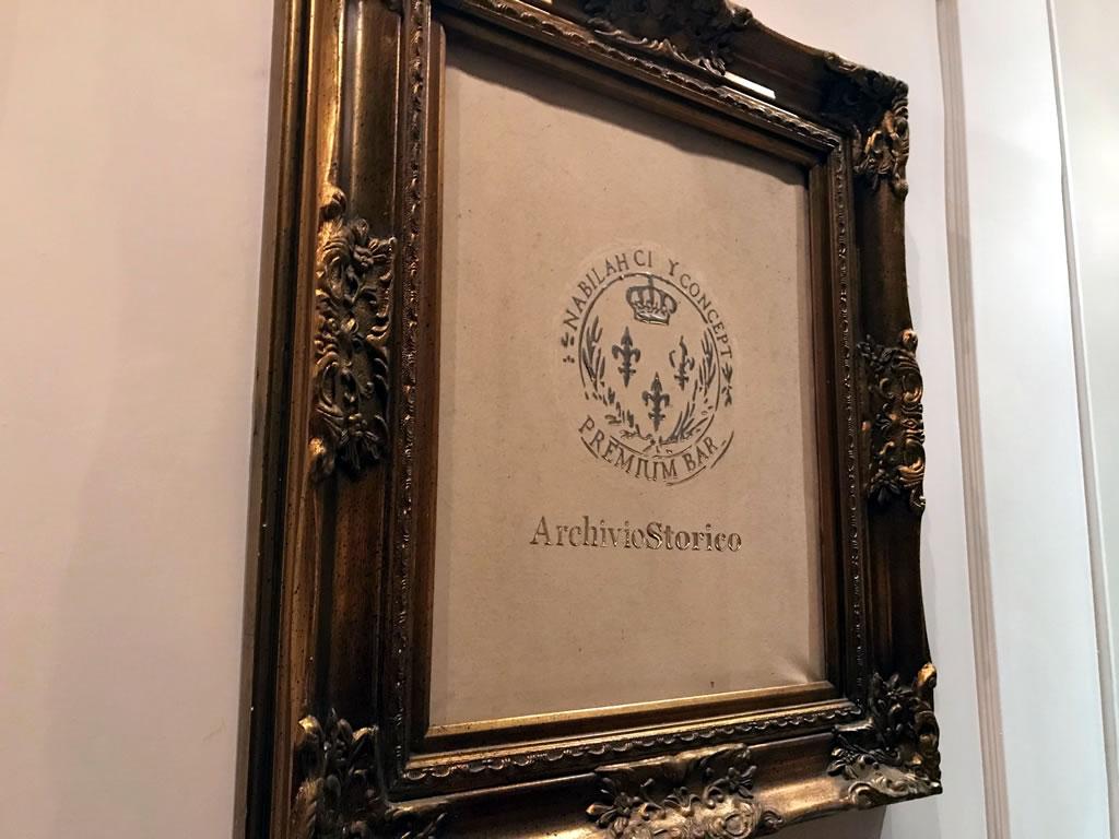 Il segno Neoborbonico nella cucina dell'Archivio Storico